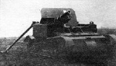 Полковая пушка поддержки на шасси Т-27 в походном положении. 1934 г.