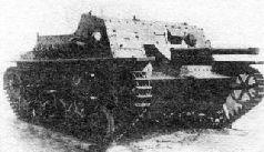 Вид спереди СУ-45 на шасси танка Т-38. 1936 г.