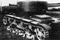 3 .4. Артиллерийские танки тридцатых