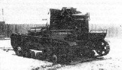 Самоходная пушка СУ-5-1. Осень 1934 г.