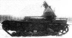 Самоходная гаубица СУ-5-2 сзади.