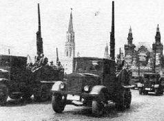 76-мм зенитная самоходная установка СУ-6