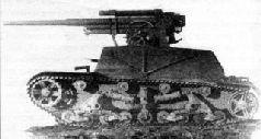 Зенитная самоходная пушка СУ-6 в положении максимального возвышения.