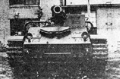 Доработанный вариантгаубицы СУ-14. Боевая платформа.