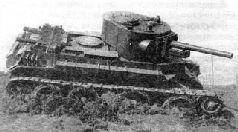 Эталонный образец танка КВ-2. 1940 г.