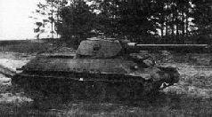 4.6. Финал предвоенных артиллерийских танков