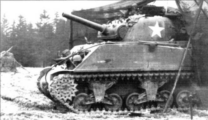 Вверху: «Шерман» М4А3 (105), прикрытый маскировочной сеткой, ведёт обстрел немецких позиций. 750-й танковый батальон. Бельгия. 1944г.