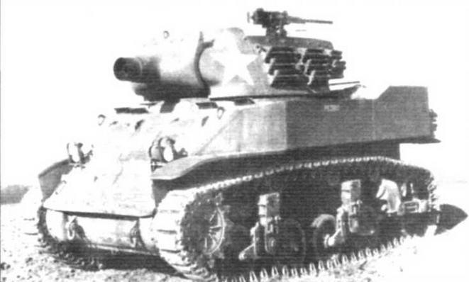 Самоходная артиллерийская установка М8 с 75 мм гаубицей М3