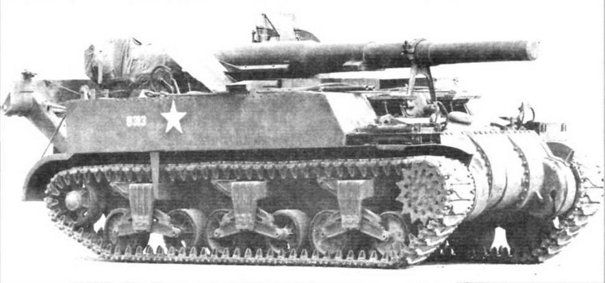 САУ М12 с 155 мм открытой пушкой