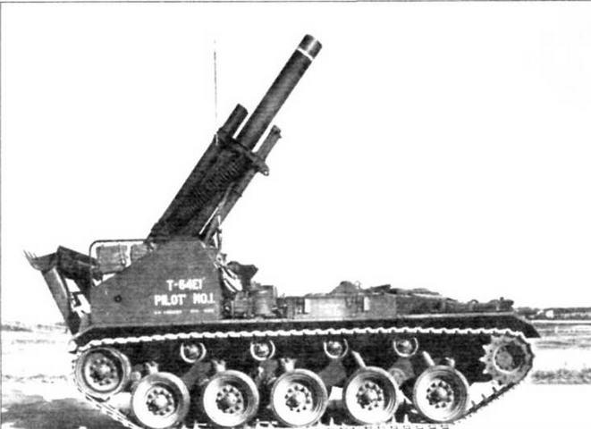 САУ М41. Дальность стрельбы — 15,1 км