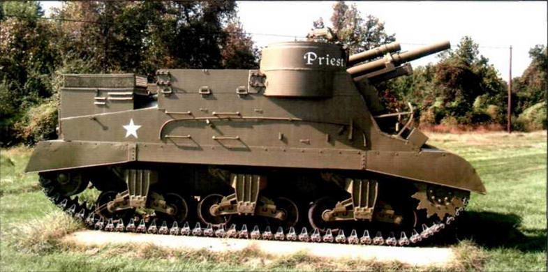 Самоходная гаубица М7