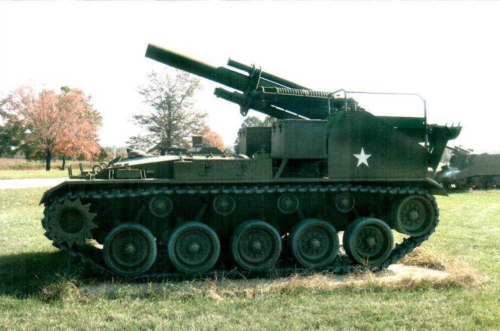 155-мм самоходная гаубица М41