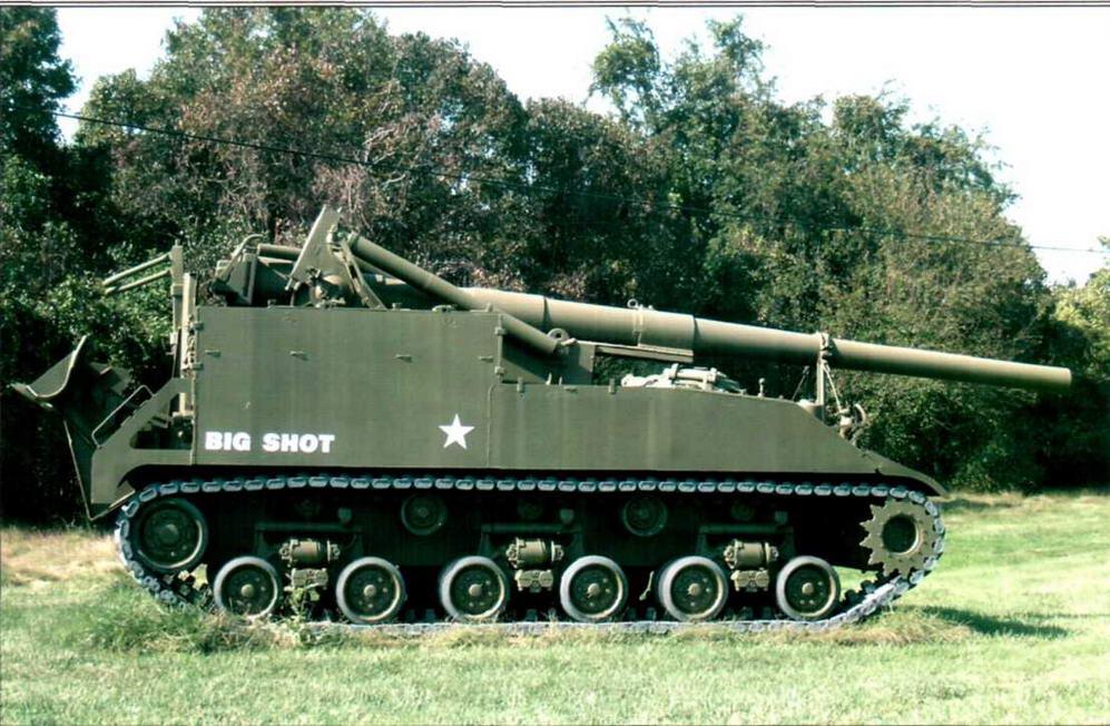 155-мм самоходная пушка М40