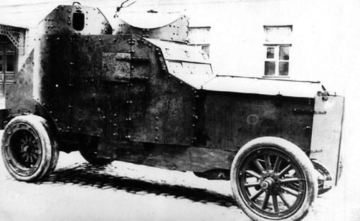 Бронеавтомобиль «Армстронг-Уитворт-Фиат», общий вид (АСКМ).