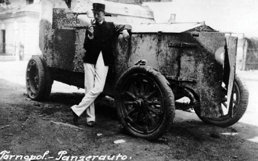 """Бронеавтомобиль """"Армстронг-Уитворт-Фиат"""", захваченный немцами под Тарнополем."""