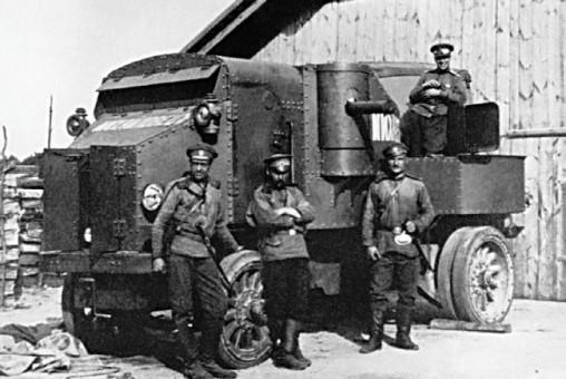 Экипаж броневика «Михайловец» фирмы «Гарфорд».