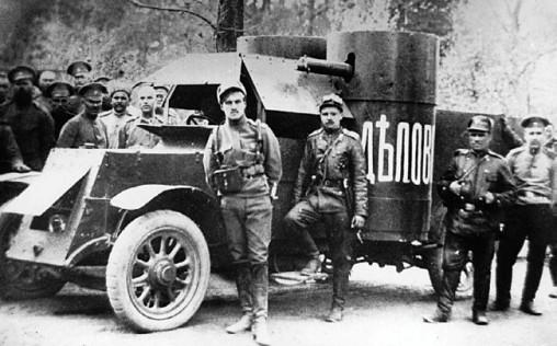 Экипаж «Остина» 1-й серии «Деловой». Западный фронт, 14-й автопулеметный взвод, 1915 год (ЦМВС).