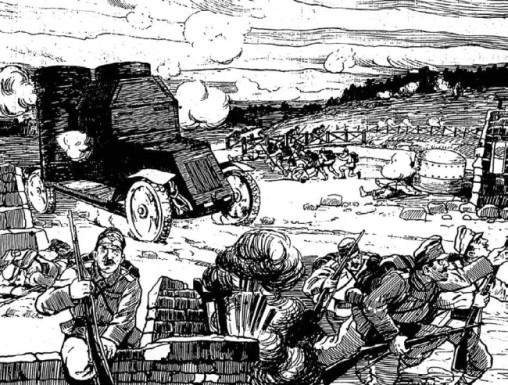Русский броневик в бою. Рисунок неизвестного художника,