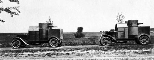 «Остины» 1-й серии в бою. 1915 год (ЦВММ).