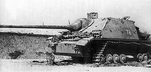 Panzer IV/70(A), подбитый в окрестностях Будапешта. Март 1945 года