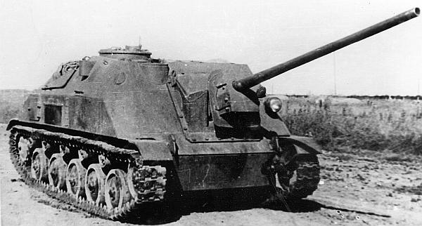 Самоходно-артиллерийская установка СУ-74б