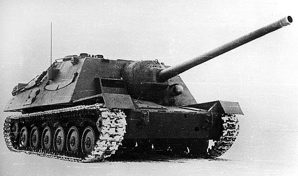 Самоходно-артиллерийская установка ГАЗ-75