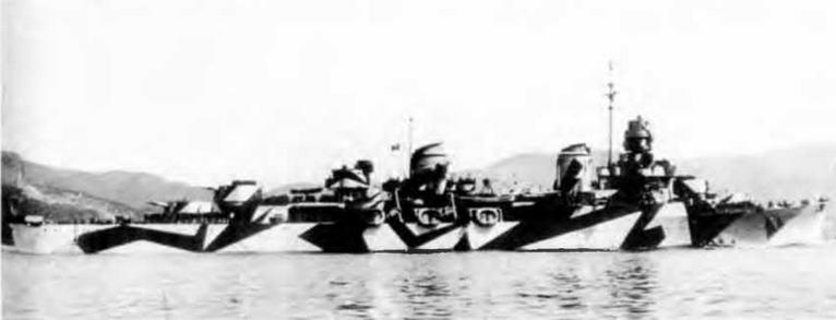 """Легкий крейсер """"Аттилио Ре голо"""" в 1943 г."""