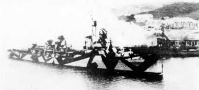 """Легкий крейсер *Аттилио Реголо""""в 1945 г."""