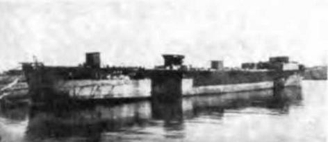 """""""Джулио Германико"""" в 1946-1947 гг."""