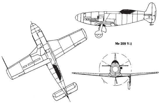 Экспериментальный самолет