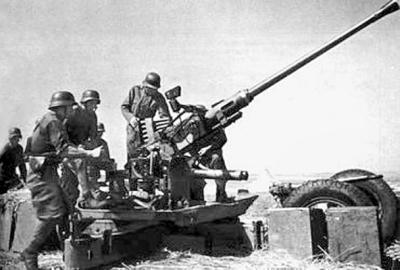 88-мм зенитное орудие