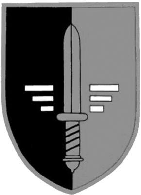 Эмблема 52-й истребительной эскадры