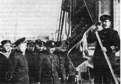 5.5. Крейсер «Красный Кавказ» – флагман бригады крейсеров морских сил черного моря