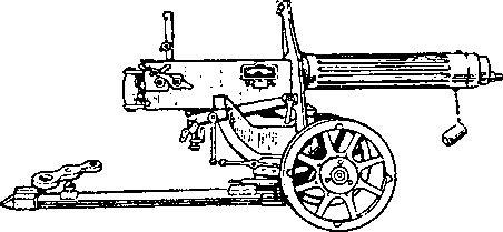 7,62-мм пулемет образца 1910г. на колесном станке.
