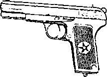 7,62-мм самозарядный пистолет конструкции Токарева образца 1930г.