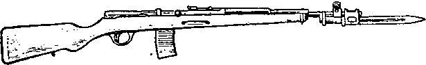 7,62-мм автоматическая винтовка конструкции Симонова образца 1936г.
