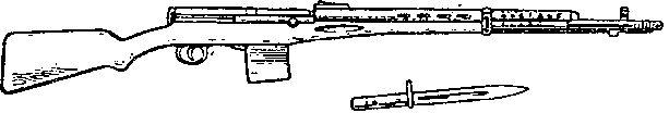 7,62-мм самозарядная винтовка конструкции Токарева образца 1940г.