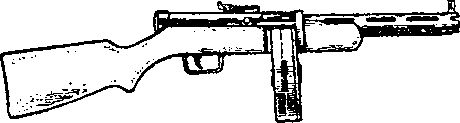 7,62-мм пистолет-пулемет конструкции Дегтярева образца 1940г.