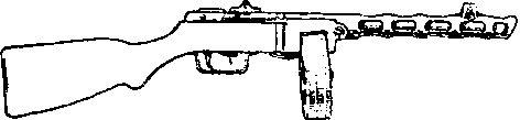 7,62-мм пистолет-пулемет конструкции Шпагина образца 1941г.