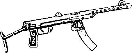 7,62-мм пистолет-пулемет конструкции Судаева образца 1943г.