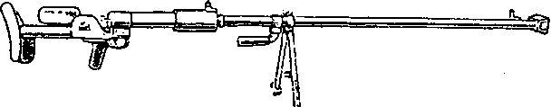 14,5-мм противотанковое ружье конструкции Дегтярева образца 1941г.