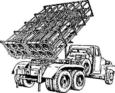 12-зарядная пусковая установка БМ-31-12.