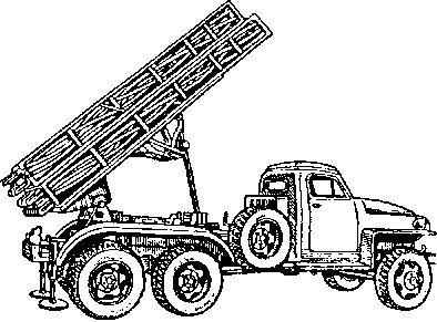 Боевая машина БМ-13НС.