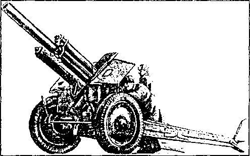 122-мм гаубицы образца 1938г.