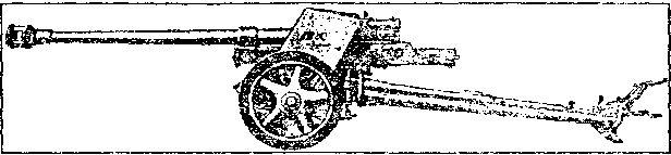 Немецкая 75-мм противотанковая пушка образца 1940г.