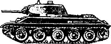 Танк Т-34 образца 1940г