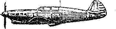 Советский истребитель Як-1.