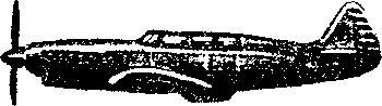 Советский истребитель Як-7.