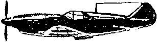 Советский истребитель ЛаГГ-3.