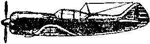 Советский истребитель Ла-5ФН.